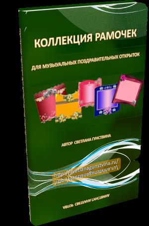 kopobka1