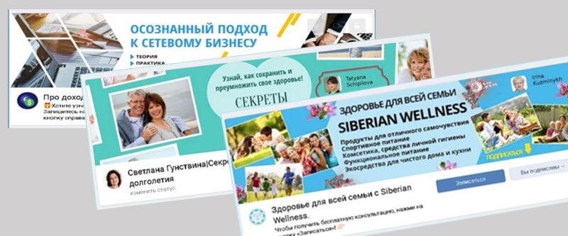 Дизайн и оформление групп ВКонтакте, Facebook, Одноклассники и Instagram.