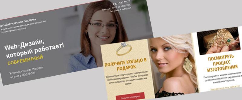 Продающий сайт-визитка